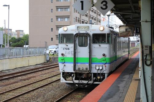 CREN4908.jpg