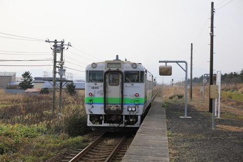 CREN9299.jpg