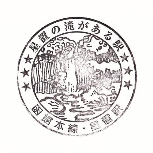 函館本線・星置駅.jpg