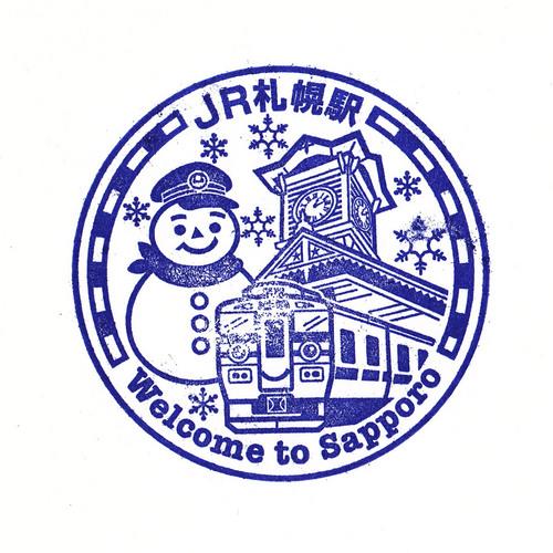 函館本線・札幌駅2.jpg
