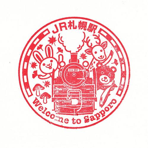 函館本線・札幌駅・新・秋.jpg