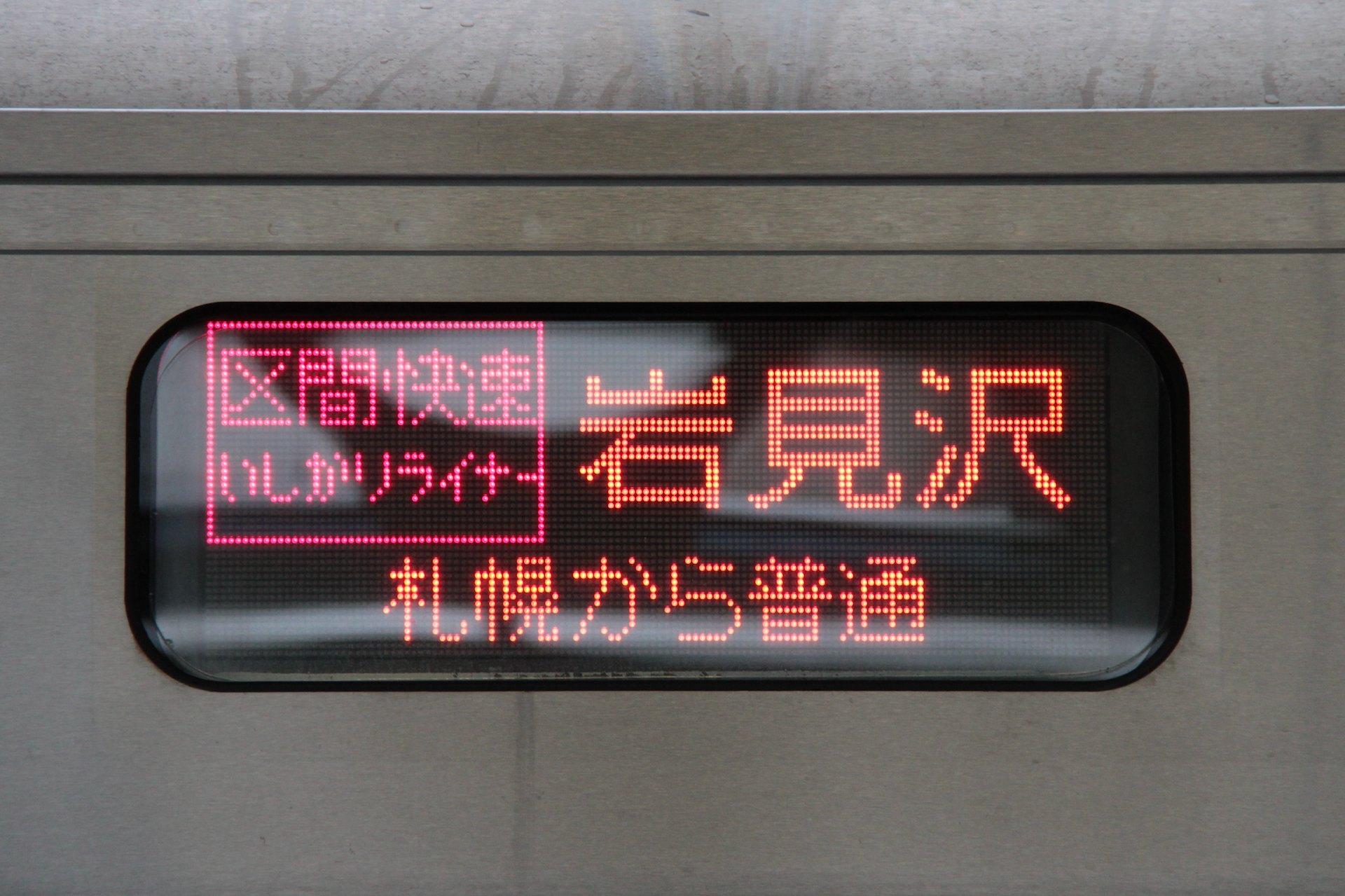 http://crentear.sakura.ne.jp/sblo_files/ninetails/image/IMG_0333.jpg