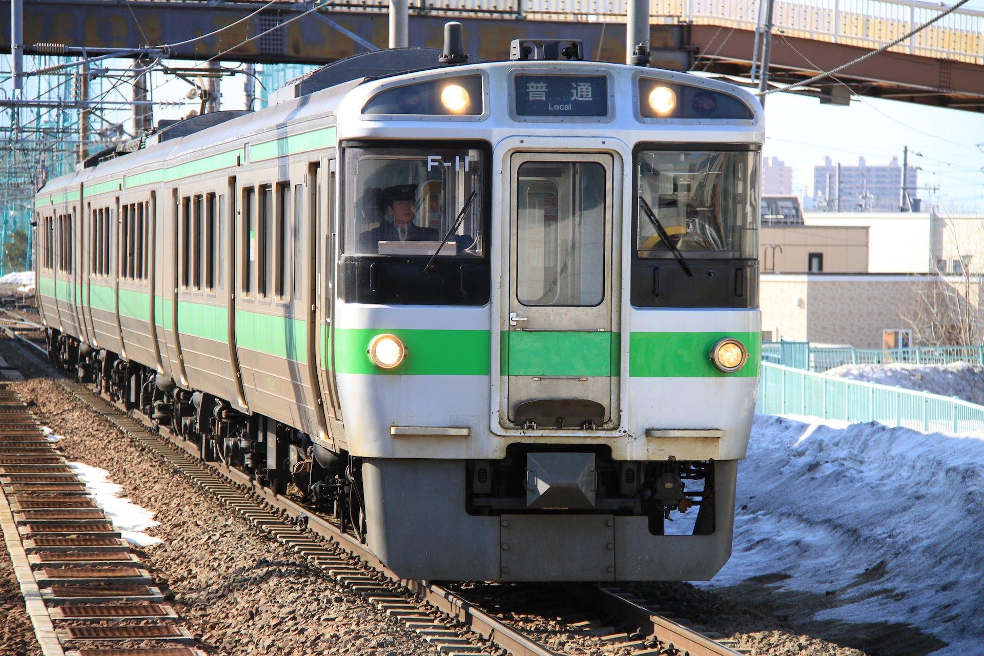 北海道鉄道夢の跡(Powered by Nine Tails)