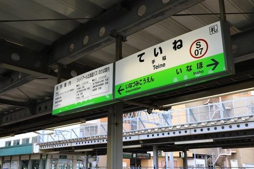 Y05A2602.jpg