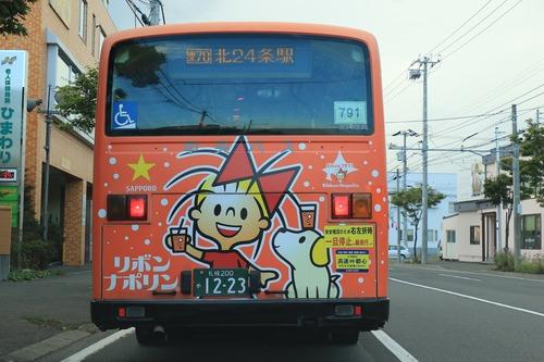 Y05A9492.jpg