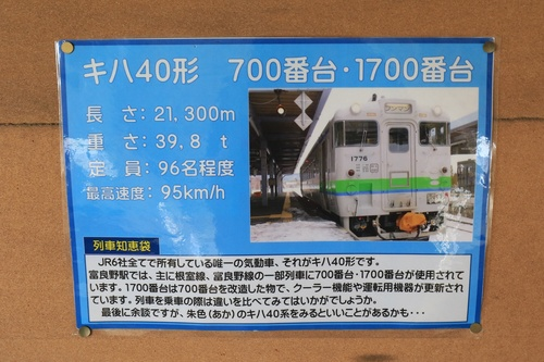 Y05A9659.jpg